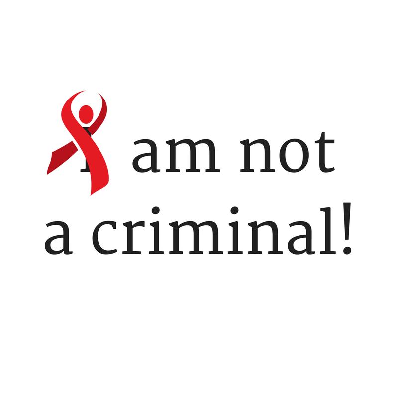 декриминализация ВИЧ